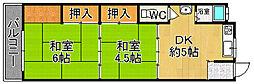 兵庫県宝塚市米谷1丁目の賃貸アパートの間取り