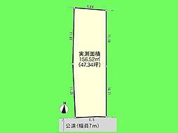 小田急小田原線 相模大野駅 徒歩21分