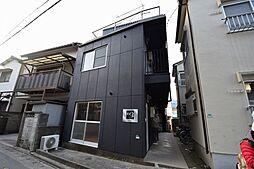 笹原駅 1.3万円