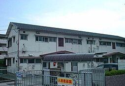 中島文化[2階]の外観