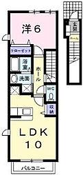 カルムヒルズ平井[1階]の間取り