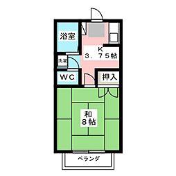 グランドール252[2階]の間取り