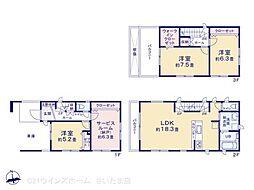 大宮駅 4,299万円