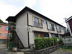 南大沢駅 2.4万円