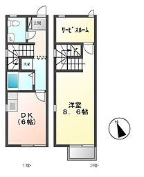 サニーハイツ有松B[2階]の間取り
