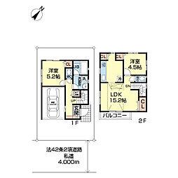 国分寺市日吉町第4新築分譲住宅1号棟