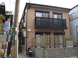 兵庫県神戸市灘区灘南通1丁目の賃貸アパートの外観