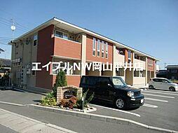 JR宇野線 迫川駅 徒歩4分の賃貸アパート