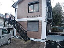 グリーンハイツB(川島町)[B201号室]の外観
