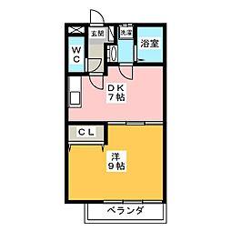 シトラスタウンコート[1階]の間取り