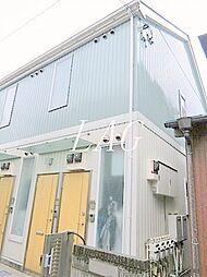 東京都大田区南馬込3丁目の賃貸アパートの外観