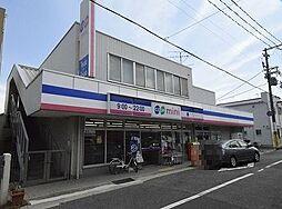 松村文化[1階]の外観