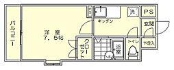 リファレンス美野島[5階]の間取り