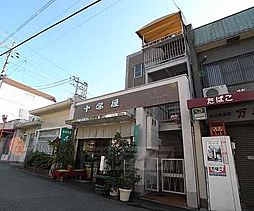 京都府京都市東山区蒔田町の賃貸アパートの外観
