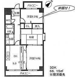 メゾンボー隅田[2階]の間取り