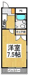 カミヤハイツ[4階]の間取り
