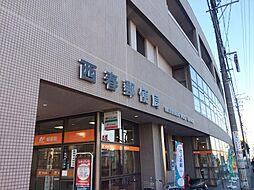 西春日井郵便局 徒歩10分(770m)