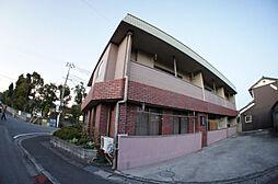 藤岡アパート[202号室]の外観