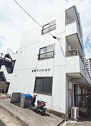宮崎マンション[101号室]の外観