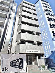 高田馬場駅 5.4万円