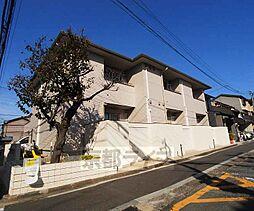 京都府京都市下京区中堂寺薮ノ内町の賃貸アパートの外観