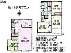11号地 建物プラン例(間取図) 練馬区谷原5丁目