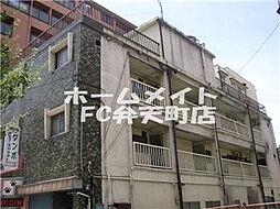 福楽ビル[2階]の外観