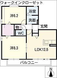 オレンジガーデン[2階]の間取り