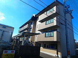 サニーガーデン広畑[3階]の外観
