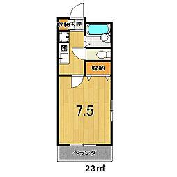 ベルコート96[2階]の間取り