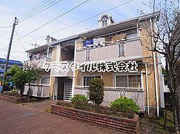 神奈川県相模原市南区御園5丁目の賃貸アパートの外観