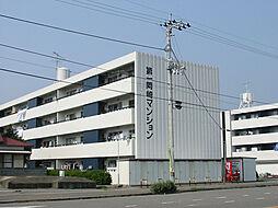 徳島県鳴門市撫養町弁財天字ハマの賃貸マンションの外観