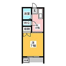 網野ハイツ[1階]の間取り