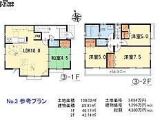 3号地 建物プラン例(間取図) 立川市幸町4丁目