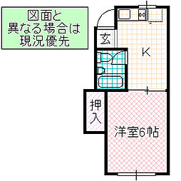 多田ハイツ[4号室号室]の間取り