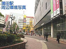 蒲田駅(JR 京浜東北線)まで1332m