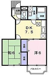 千葉県茂原市腰当の賃貸アパートの間取り