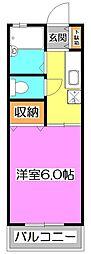 宮沢ハイムA[1階]の間取り