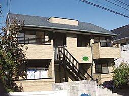 シナモンハウス[1階]の外観