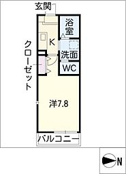 クレフラスト野並A棟[2階]の間取り