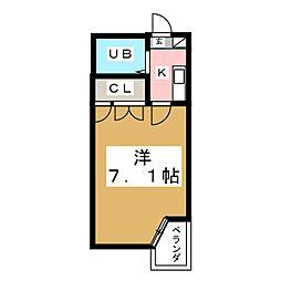 ラフィーヌ旭ヶ丘[3階]の間取り