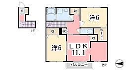 広畑駅 5.8万円