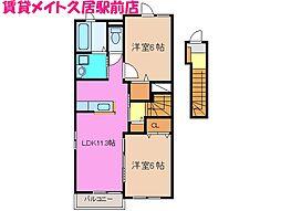 三重県津市藤方の賃貸アパートの間取り