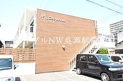 大元駅 4.0万円