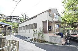 玉川学園エイチ・エス[1階]の外観