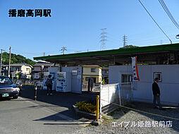 [一戸建] 兵庫県姫路市西今宿3丁目 の賃貸【/】の外観