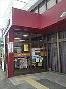 浜松和地山郵便局(867m)