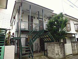 東京都調布市深大寺元町4丁目の賃貸アパートの外観