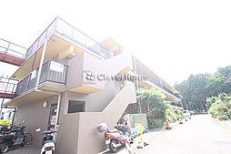 東京都町田市矢部町の賃貸マンションの外観