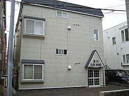 北海道札幌市南区澄川四条5丁目の賃貸アパートの外観